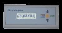 Универсальный цифровой таймер Nice Calculation TFS-CP 3.0