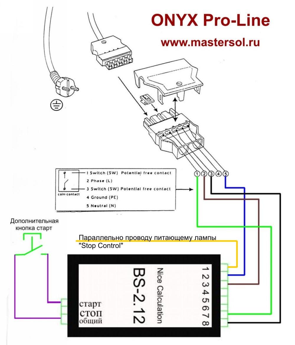 Пульт для солярия схема подключения